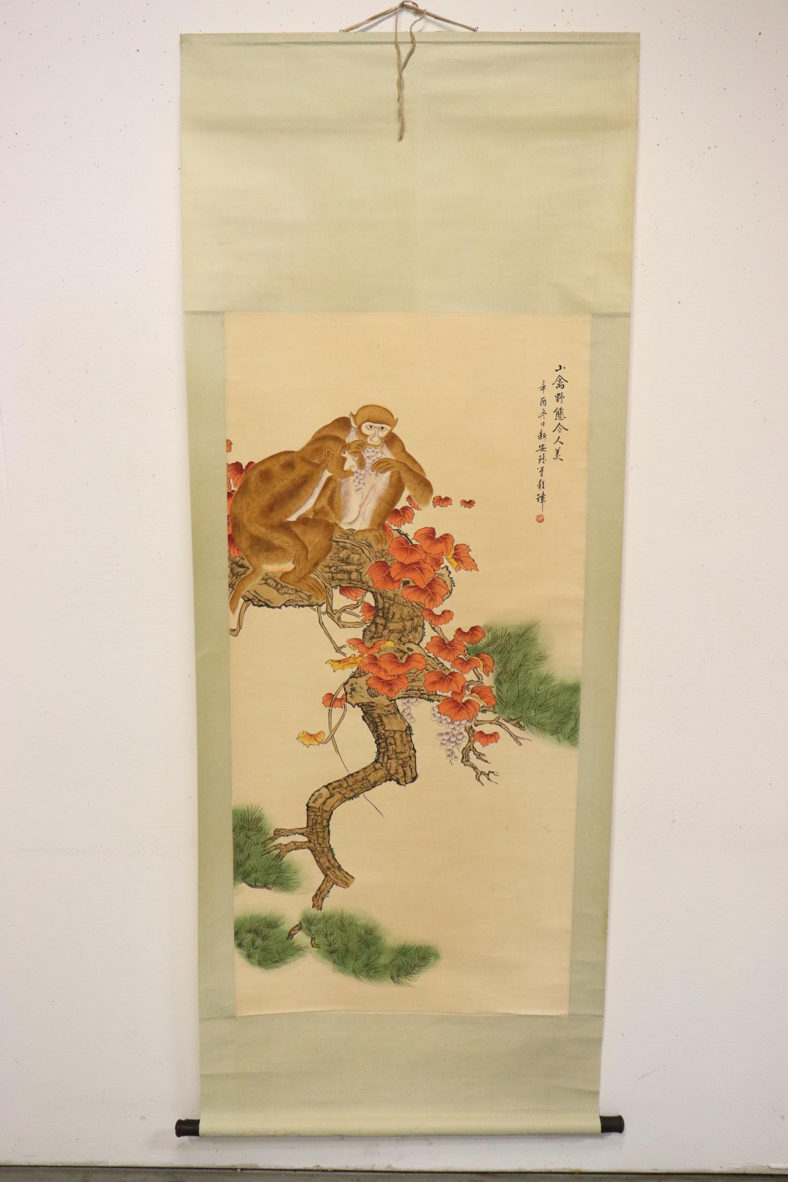 """Chinese watercolor scroll """"monkey"""""""