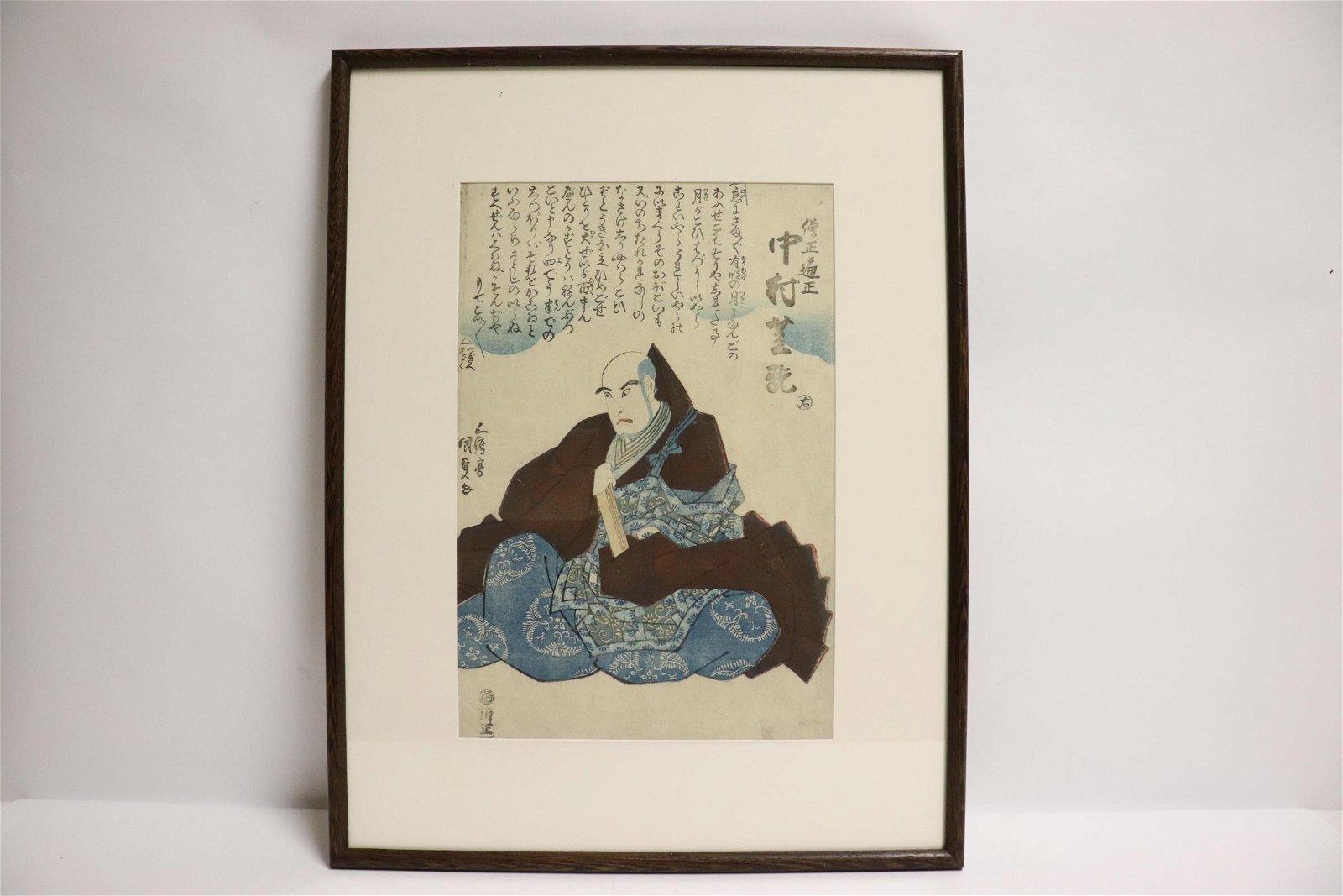 Framed vintage Japanese w/b print by kunisada