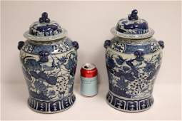 Pair Chinese antique blue and white covered jar
