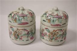Pair Chinese vintage porcelain covered cups