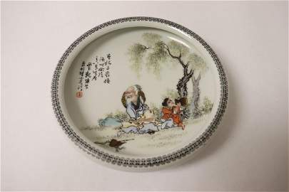 Chinese 19th/20th c. famille rose plate, signed