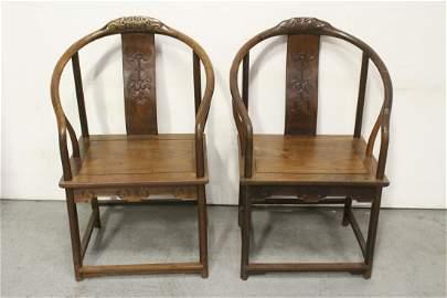 Pair Chinese vintage rosewood armchairs