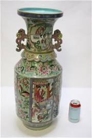 Chinese famille rose porcelain vase, Dauguang period