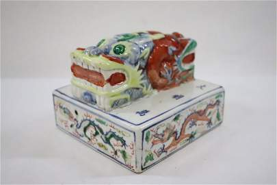 Chinese lg antique porcelain paper weight, Wanli mark