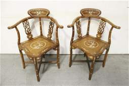 Pr vintage Chinese rosewood chairs wMOP inlaid