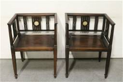 Pr Chinese antique rosewood armchairs w/ marble inserts