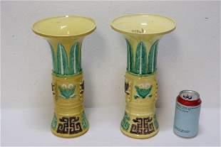 Pr Chinese antique porcelain vase, Guangxu period