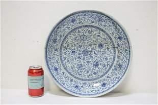 Chinese antique porcelain large platter, Yongzheng