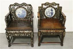 Pair Chinese mid-19th c. rosewood armchairs