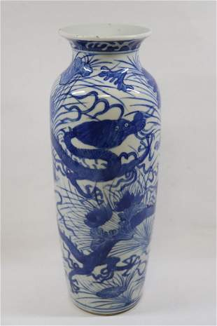 Chinese antique porcelain straight vase, Daoguang