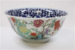 A beautiful Chinese famille rose porcelain bowl