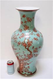 Chinese 19th c. large porcelain vase, Guangxu period