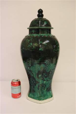 Chinese green on black porcelain covered jar