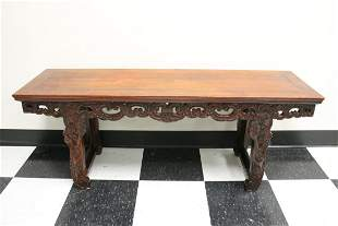 A finely carved Chinese rosewood low table
