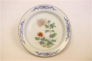 Chinese vintage famille rose porcelain plate