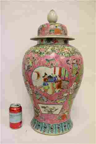 Beautiful Chinese famille rose large covered jar