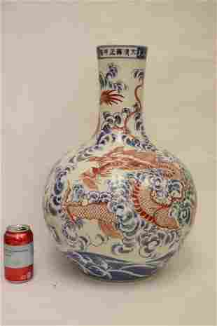 Chinese vintage blue, red & white porcelain bottle vase