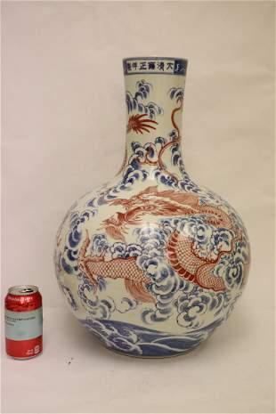 Chinese vintage blue, red & white porcelain bottle vase