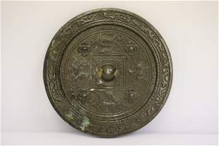 Chinese possible Tang dynasty bronze mirror