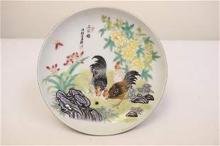 A beautiful Chinese famille rose porcelain plate