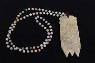 Jade carved cicada with necklace