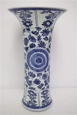 Chinese vintage b&w trumpet porcelain vase
