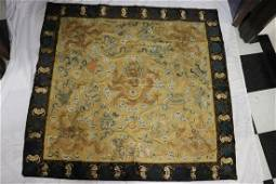 Chinese 16th/17th c. imperial embroidery panel