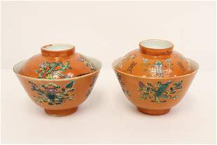 Pair Chinese vintage famille rose covered bowls