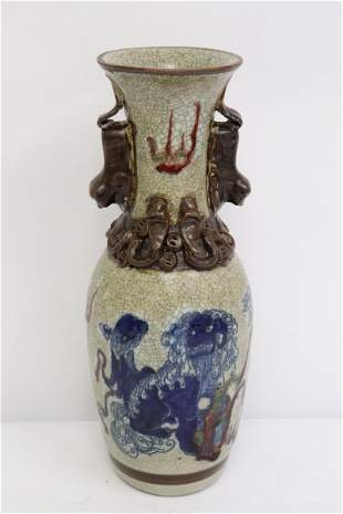 Chinese antique blue, red and white porcelain vase
