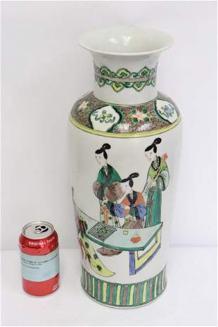 Chinese famille rose porcelain straight vase