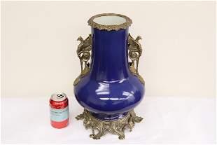 Chinese blue glazed porcelain jar w/ bronze ormolu