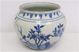 Chinese 17th/18th c. b&w jar, Kangxi period