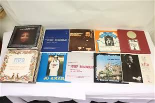 Rare approx. 70 jewish music LP