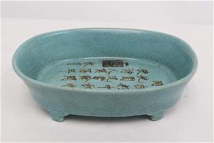 Fine Chinese blue glazed porcelain brush wash