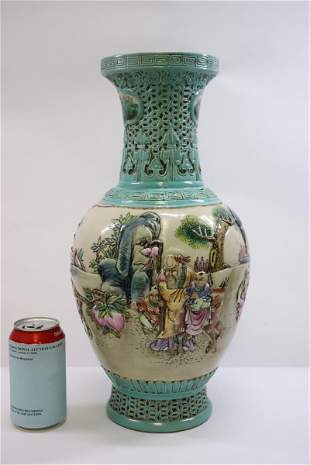 Chinese carved famille rose porcelain vase