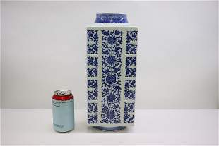 Chinese vintage blue and white square porcelain jar