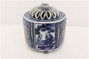 Chinese vintage blue and white censer, cover repair