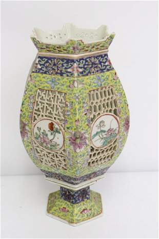 Chinese vintage famille rose lantern with stand