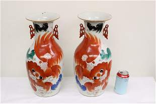 Pair Chinese wucai porcelain vases