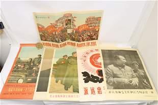 Chinese propaganda posters, & a small bronze plaque