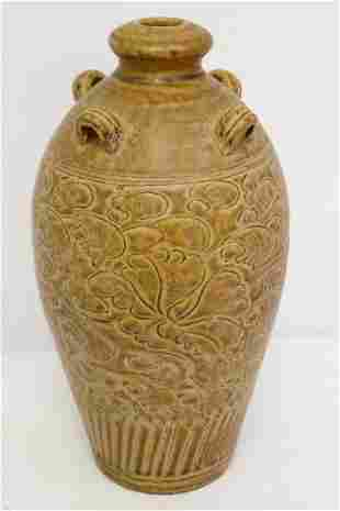 Chinese carved porcelain handled meiping