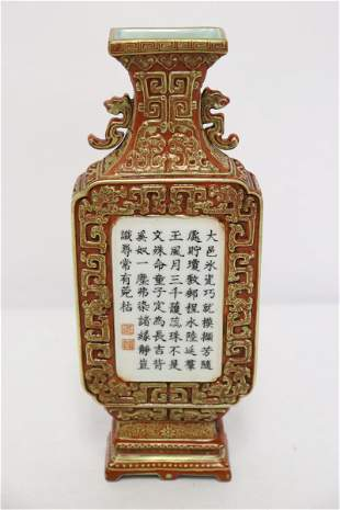 Chinese famille rose porcelain wall pocket