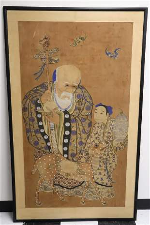 Chinese 18th/19th c. large kesi panel pasted on board