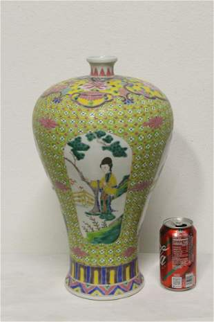 Beautiful Chinese vintage famille rose meiping