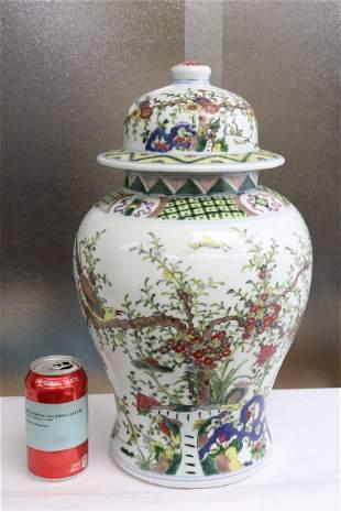 Fine Chinese vintage famille rose covered jar