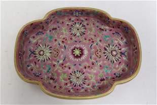 Chinese famille rose porcelain brush wash