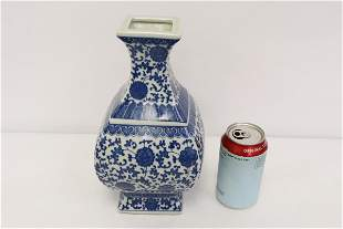 Chinese blue and white porcelain square vase