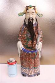 Chinese 19th century famille rose porcelain figure