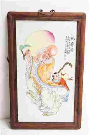 Fine Chinese framed famille rose porcelain plaque
