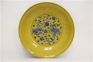 Chinese blue on yellow porcelain plate